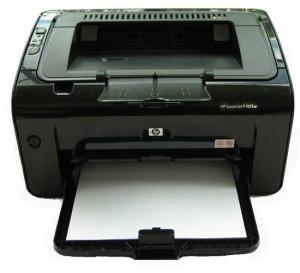 impresoralas-consejo