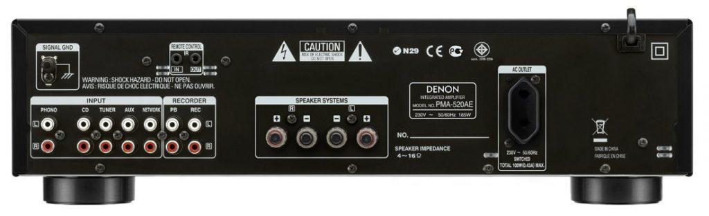 2.Denon PMA-520 AE
