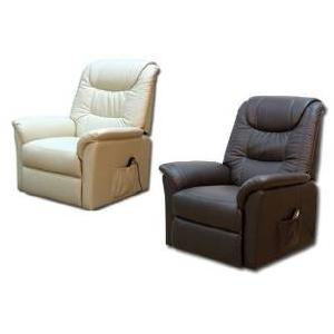 Sillon relax barato trendy silln relax nieve with sillon for Fabrica de sillones baratos