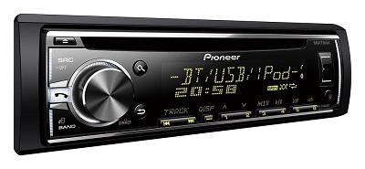 A.1 El mejor radio cd con mp3 para coche