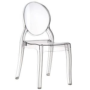 la silla transparente gyster elizabeth es otro modelo actual con el que equipar tu hogar y darle un toque diferente una silla que mantiene la fabricacin - Sillas Transparentes Baratas